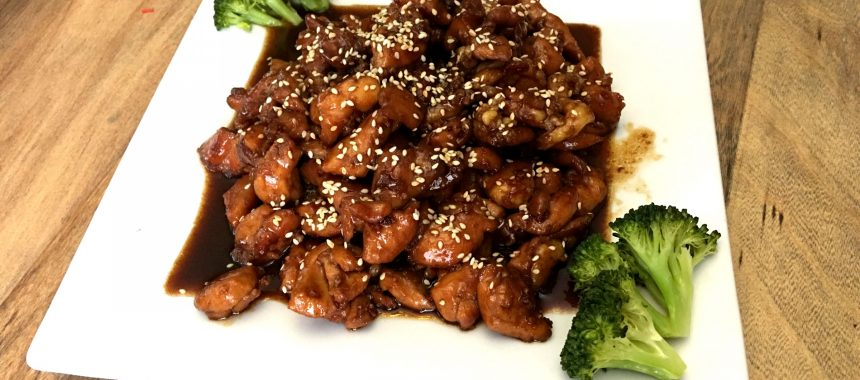 Ginger Soy Glazed Chicken